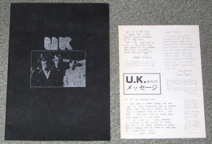 UK - Japan 1979 tour book - Programme Concert