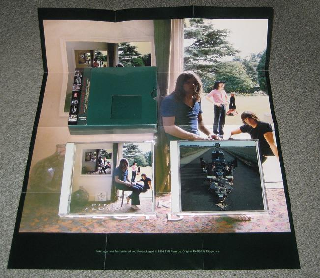 Pink Floyd - Ummagumma - Promo!
