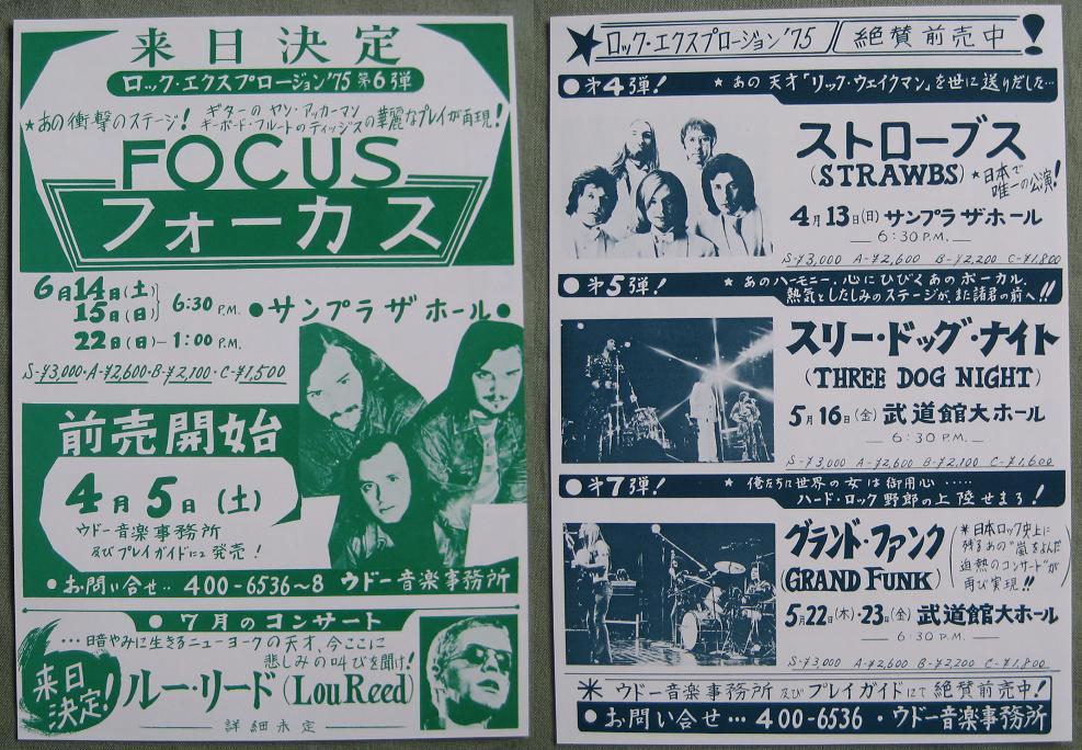 FOCUS - Japan 1975 tour handbill - Autres