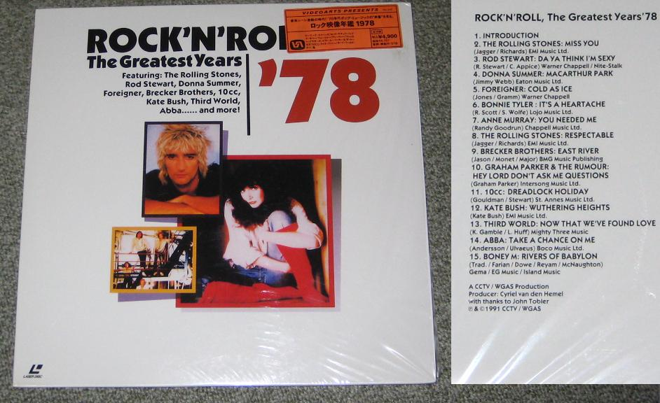 Rock N Roll The Greatest 1978