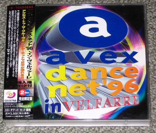 Avex Dance Net In Velfarre '96