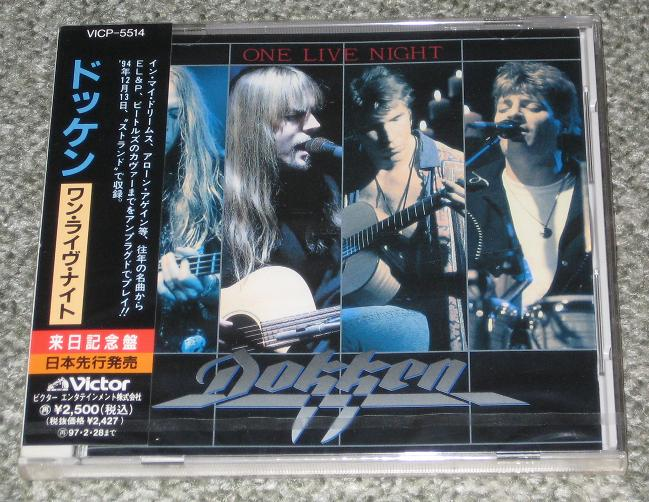 Dokken - One Live Night Album