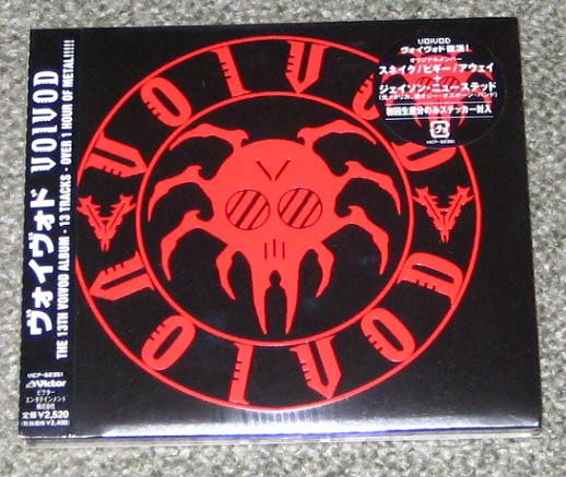 Metallica Voivod / The 13th Album CD