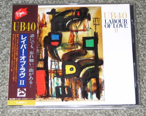 UB40 - Labour Of Love Ii Record