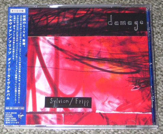 King Crimson Damage CD