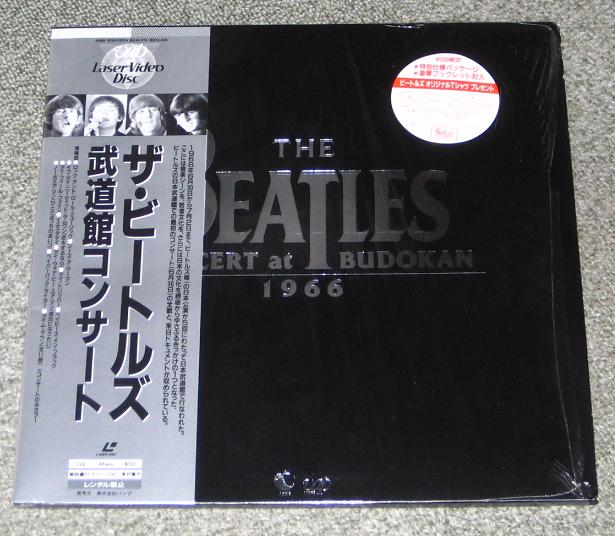 Beatles - Concert At The Budokan 1966