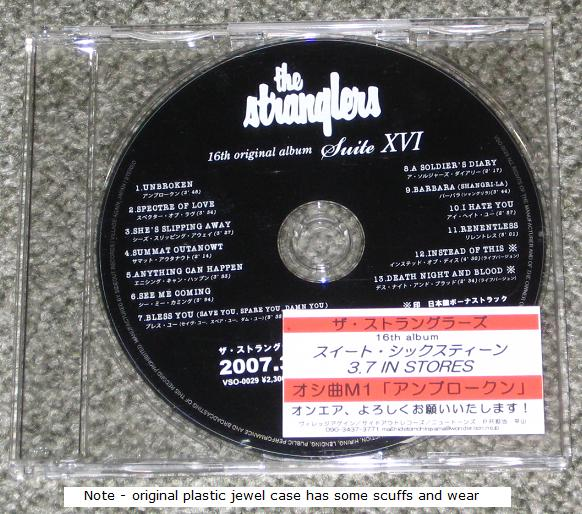 Stranglers - Suite Xvi EP