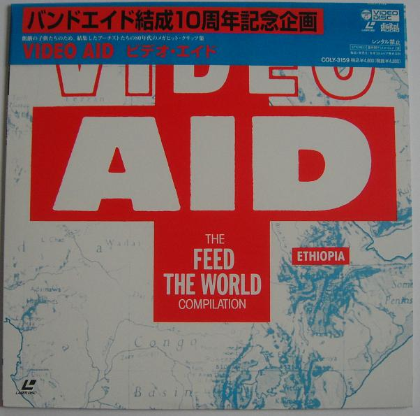 Video Aid