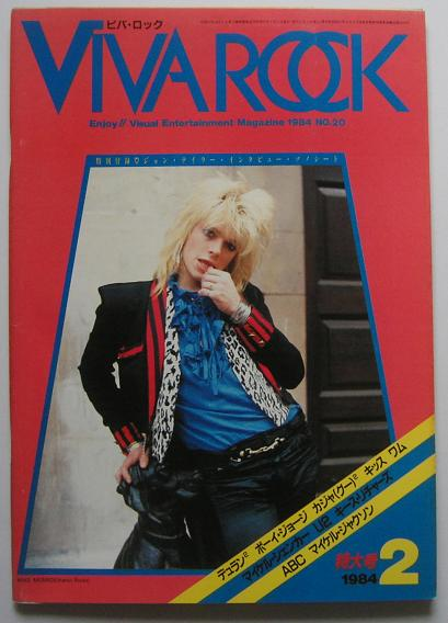 Viva Rock No. 20