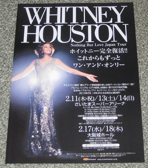 HOUSTON, WHITNEY - Japan 2010 tour handbill x 3 - Others