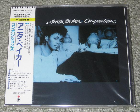 Anita Baker Compositions Records Lps Vinyl And Cds