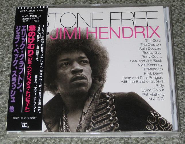 Hendrix, Jimi - Stone Free (various Artists)