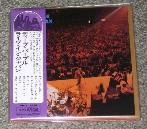 Deep Purple - Live In Japan LP