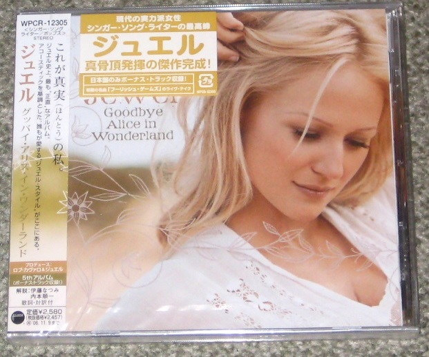 Jewel Goodbye+Alice+In+Wonderland CD