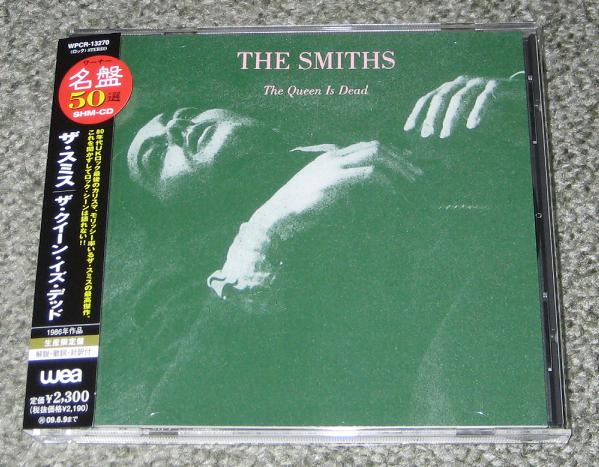 Smiths The Queen Is Dead Records Lps Vinyl And Cds