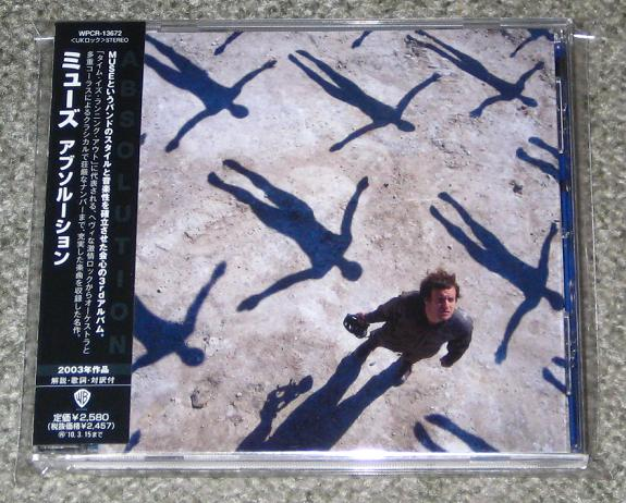 Muse - Absolution - Reissue