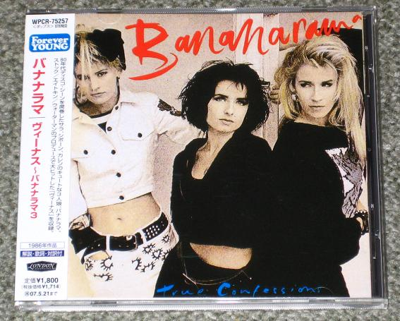 Bananarama - True Confessions LP