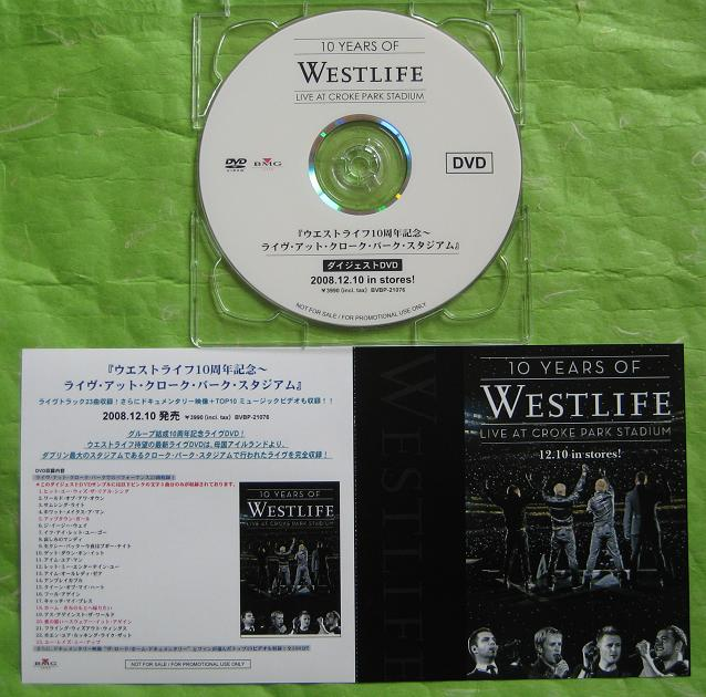 10 Years Of Westlife