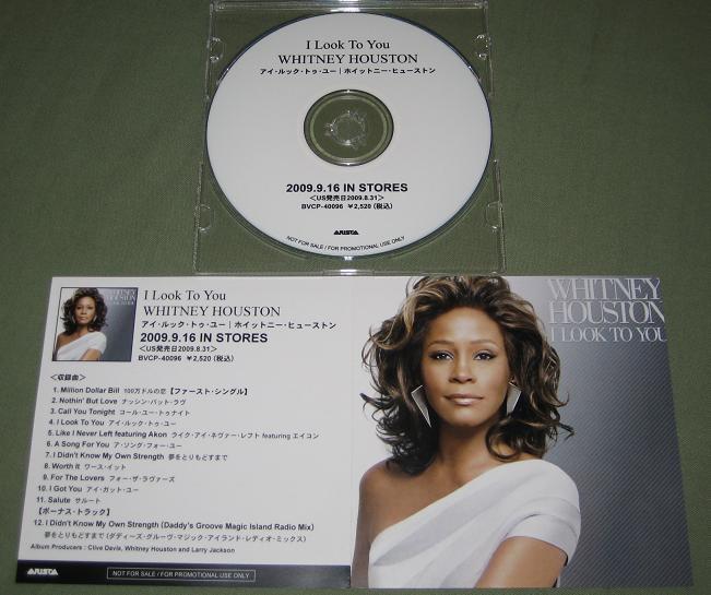 Whitney Houston I Look To You Vinyl Records Lp Cd On