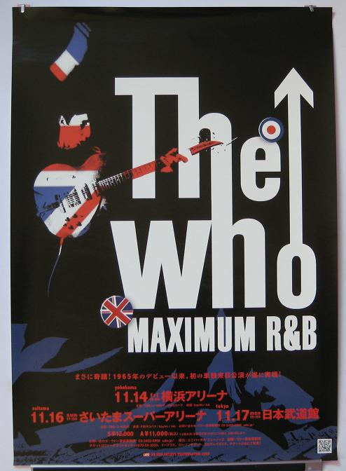 Japan 2008 Tour Poster