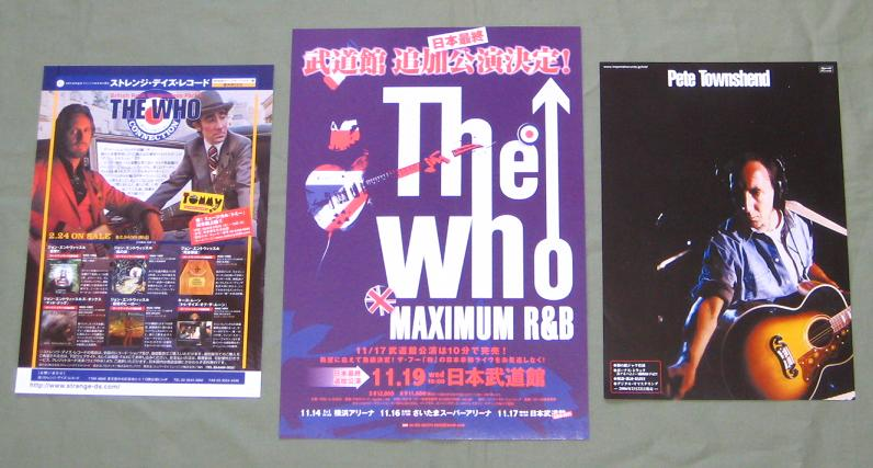 Set Of 3 X Japan Promo Flyers