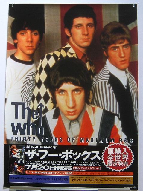 1994 Japan Promo Poster