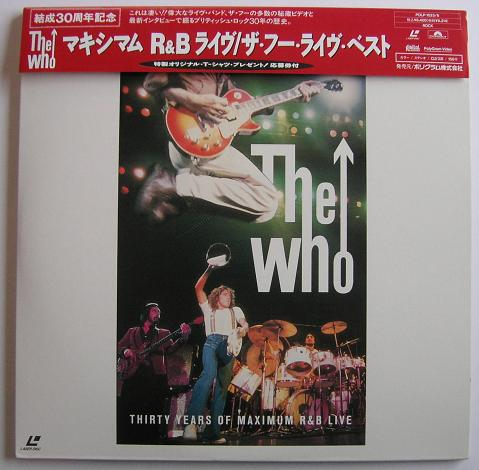 Who - 30 Years Of Maximum Rnr Live Album