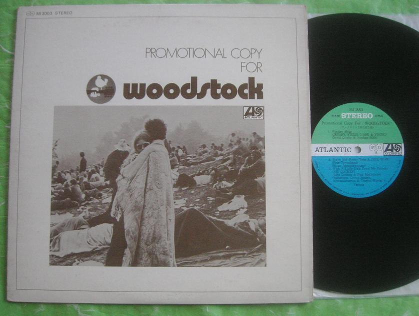 Promotional Copy For Woodstock