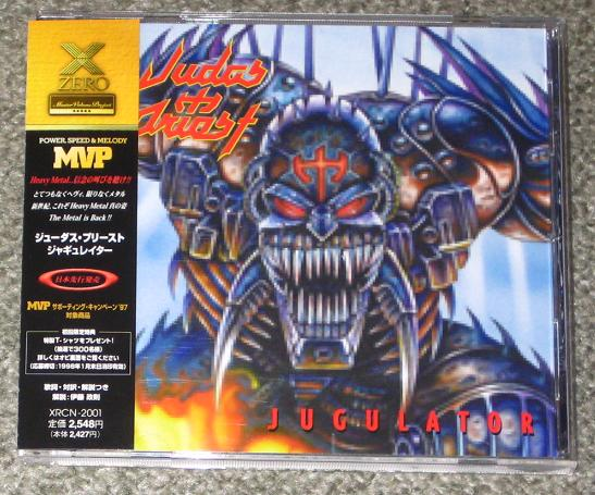 Judas Priest - Jugulator CD