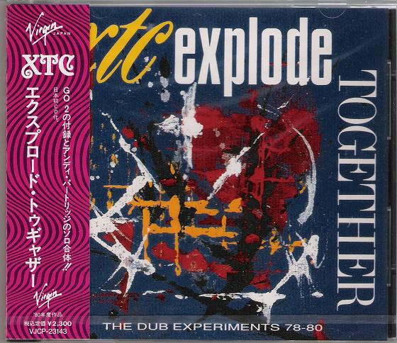 XTC - Explode Together