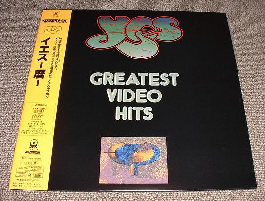 YES - Greatest Video Hits - Laser Disc