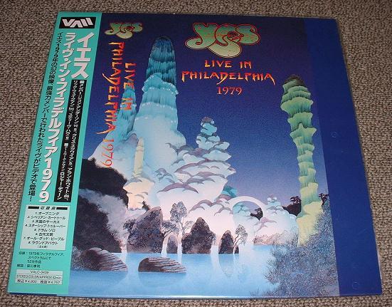 YES - Live In Philadelphia 1979 - Laser Disc