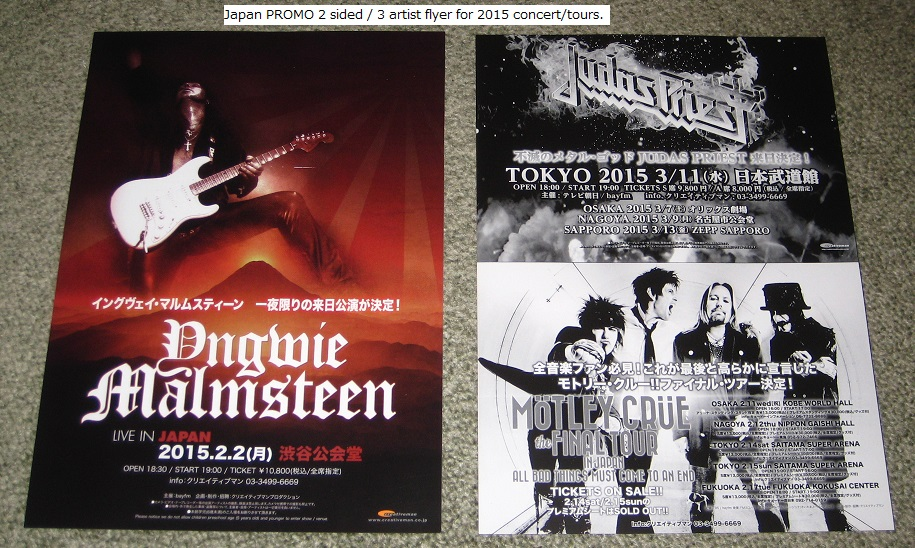 Judas Priest - Japan 2015 3 Artist Gig Flyer