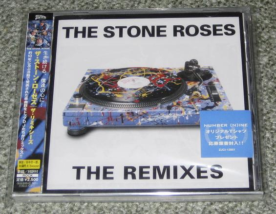 Stone Roses - The Remixes Album