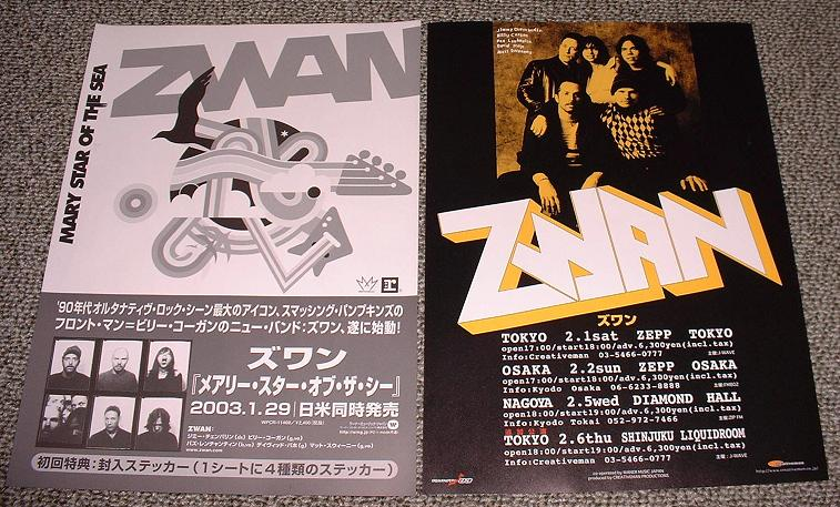 Jap Zwan 2003 Tour Flyer
