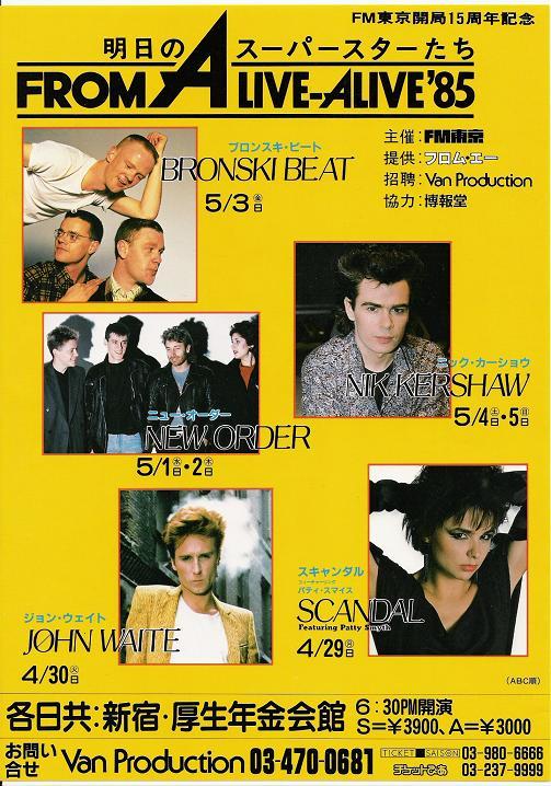 Alive 1985 Japan Concert Book