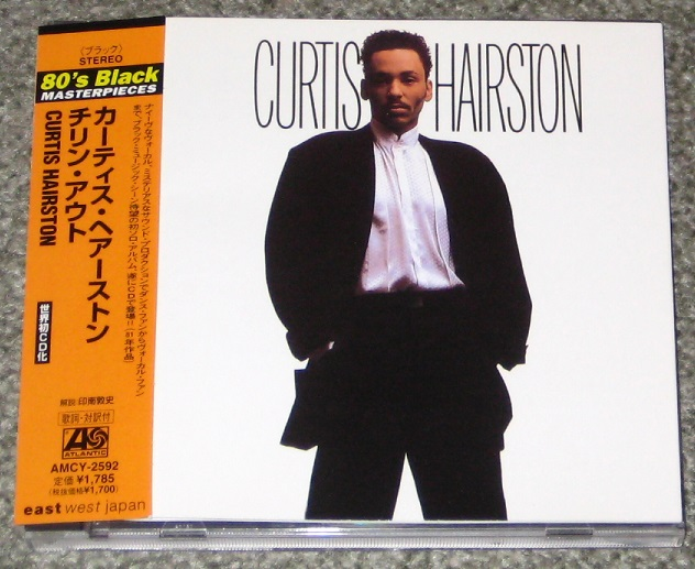 Hairston, Curtis - Curtis Hairston