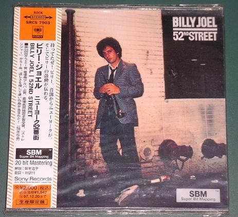 Joel, Billy - 52nd Street Vinyl