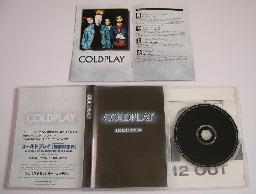 Coldplay - Rush Of Blood - Promo Set!