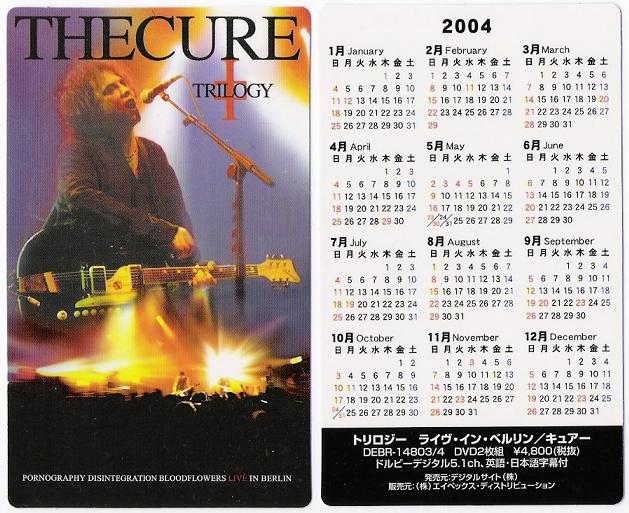 2004 Cure Mini Calendar