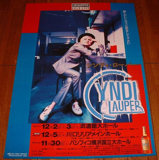 Japan 1996 Tour Handbill