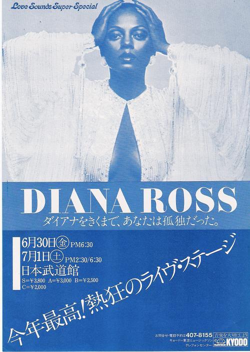 ROSS, DIANA - Japan 1978 tour flyer Design 1 - Others