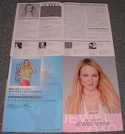 Jewel 0304