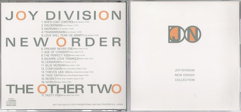 Joy Division Joy+Div./New+Order+Collection PROCD