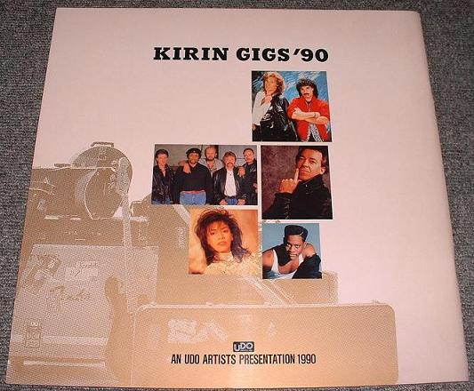 Japan Kirin Gigs 1990 Tour Bk
