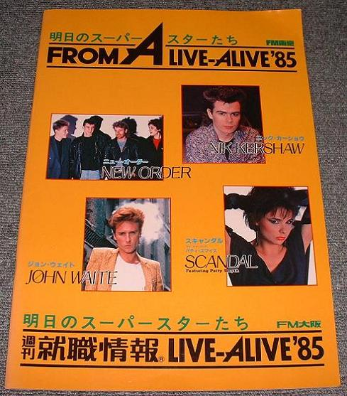 Alive 1985 Japanese Concerts