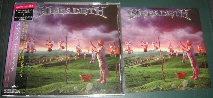 Megadeth - Youthanasia Vinyl