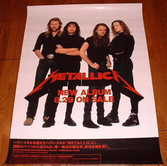 Metallica - Metallica / Black Album