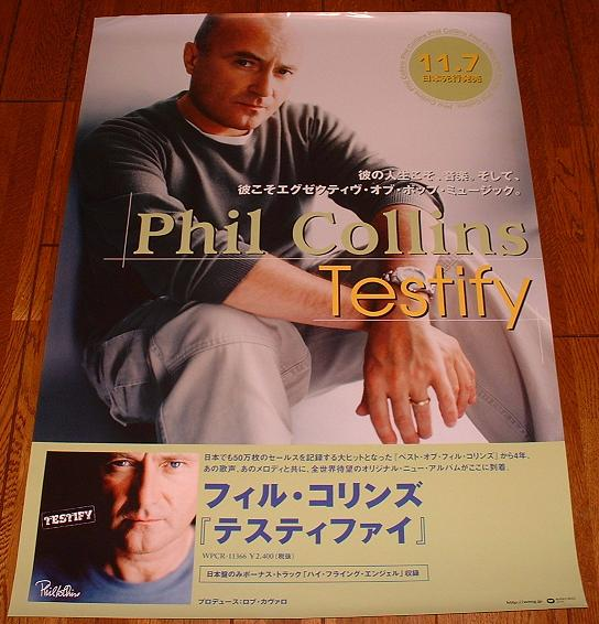 COLLINS, PHIL - Testify release poster - Poster / Display