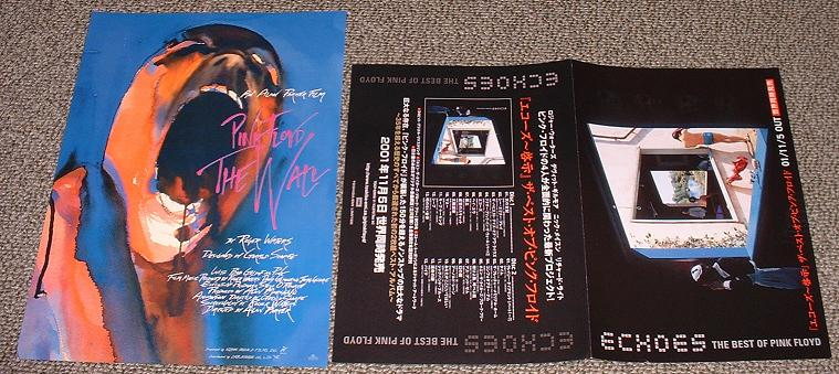 PINK FLOYD - 2 x Japan booklet/handbill set - Others